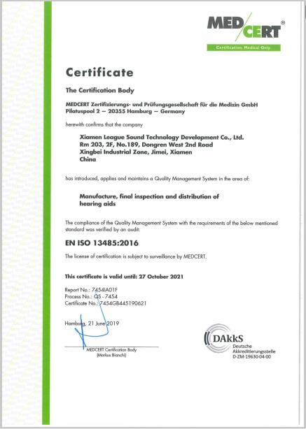 Hearing Aids ISO 13485 Certificate